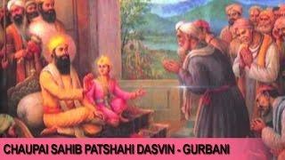 Humree Karo Haath Dae Rachhaa  Full Song  Chaupai Sahib Patshahi Dasvin  Daler Mehndi  Drecords