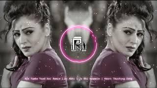 Main Tere Ishq Mein Gumrah hua [ DJ Ajay Etawah - PakVim net