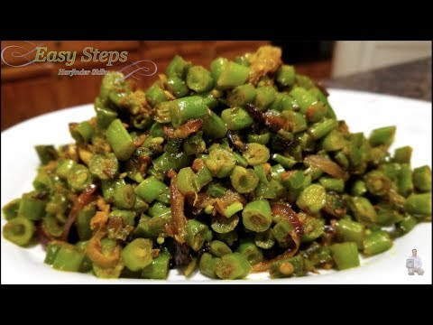 French Beans Recipe | Green Beans Sabzi