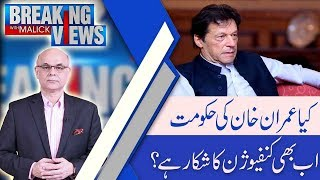 Breaking Views With Malick | Current Govt is confused, and directionless | 4 Jan 2019 |  92NewsHD