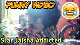 Star Jalsha Addicted   New Bangla Funny Video   Indian Serial Addicted   FaporBuzz Ltd   Star Jalsha
