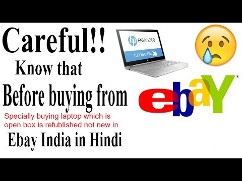 Careful!! know that before buying laptop from eBay.in Hindi I must watch before buy any laptop eBay
