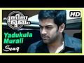 Malayalam Movie Puthiya Mugham Malayalam Movie Yadukula Mura