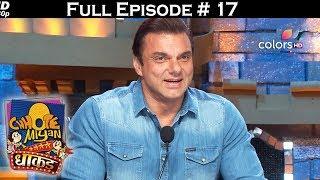 Chhote Miyan Dhaakad - 27th May 2017 - छोटे मियां धाकड़ - Full Episode