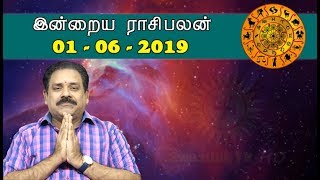 Simma Lagnam Characteristics and Life Style Full in Tamil |
