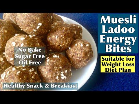Muesli Ladoo Recipe | How to make Healthy Muesli Energy Bites
