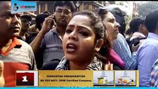 Kolkata 3 Rape Today || LIVE KOLKATA NEWS