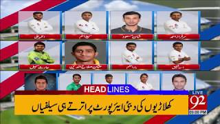 92 News Headlines 09:00 PM - 24 September 2017 - 92NewsHDPlus