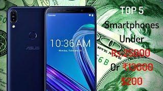 TOP 5 BEST SMARTPHONES UNDER 25000