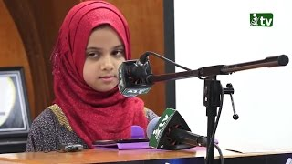 Maryam is presenting a great Qur