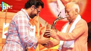 Aamir Khan Receives Dinanath Mangeshkar Award