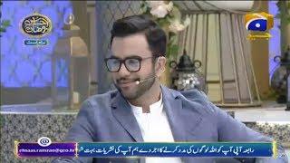 Geo Ramzan Iftar Transmission - Geo Ke Mehman (Junaid Khan) - 16 May 2019 - Ehsaas Ramzan