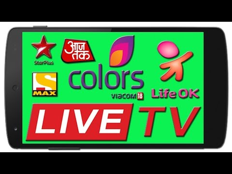 How To Use Jio Tv Without Jio Sim In Any Android Device Star Sports