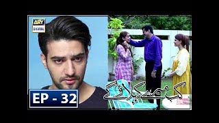 Kab Mere Kehlaoge Episode 32 - 19th February 2018 - ARY Digital Drama