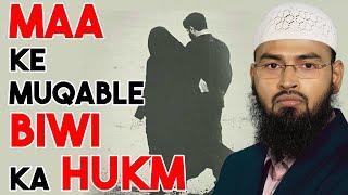 Maa Ke Muqable Biwi Ka Hukum By Adv. Faiz Syed