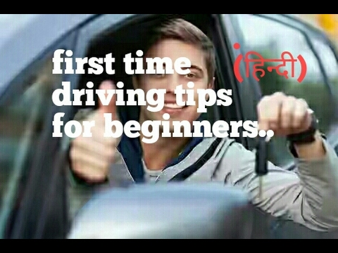 First time driving tips for beginners|learn car driving in Hindi for beginners by learn to turn