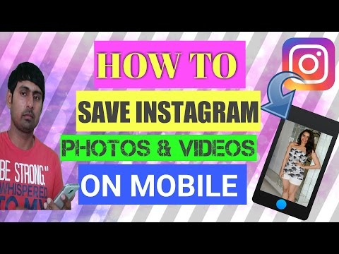 how to save instagram photos on android in hindi || save pics from instagram in gallery ( hindi )