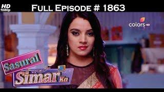 Sasural Simar Ka - 17th June  2017 - ससुराल सिमर का - Full Episode (HD)