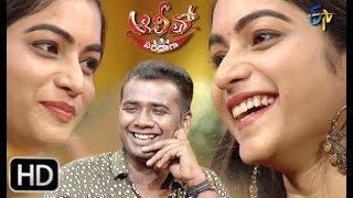 Alitho Saradaga | Rahul Sipligunj,Punarnavi  | 18th November 2019 | Latest Promo | ETV Telugu