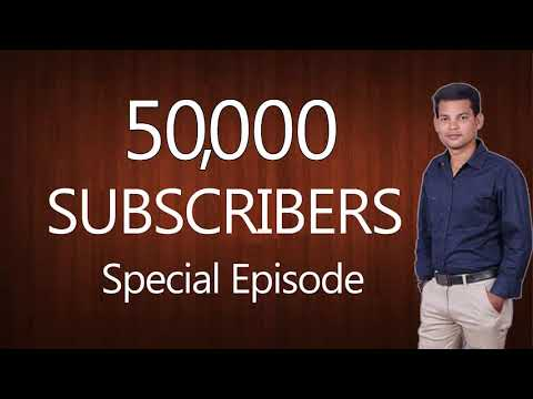 50000 SUBSCRIBERS SPECIAL || THANK YOU || LEARN COMPUTER TELUGU CHANNEL
