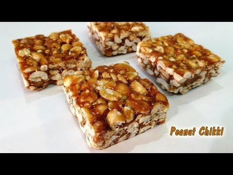 Peanut Chikki Recipe    Moongfali Chikki    Peanut Jaggery Bar