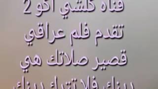 #x202b;الفلم الجديد عبودي ابن الدوره لايك اشتراك#x202c;lrm;