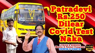 New Konkani Song 2021 - RS.250 DILEAR COVID TEST NAKA - By Edwin D'Costa VIRAL Latest issue - INDIA
