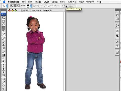 Dynamic Learning: Photoshop CS3 Lesson One