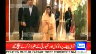 Chief of Army Staff Qamar Javed Bajwa Went To Dinner Without Any Protocol