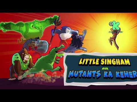 Little Singham Aur Mutants Ka Keher, Today at 1.30 pm   Official Music video