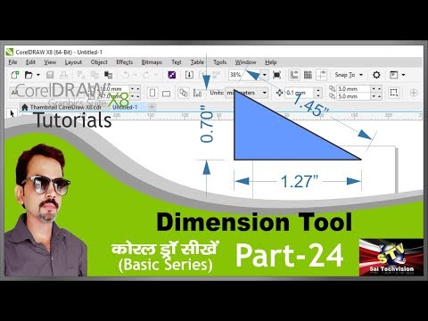 How to use Dimension Tools in CorelDraw X8 in Hindi (Basic Series) Part-24