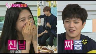 【TVPP】Sungjae(BTOB),Joy(Red Velvet)-Jealous, 성재(비투비),조이(레드벨벳) - 은광에게 질투 @ We Got Married
