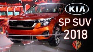 Kia Sp Suv 2018 | 360 Video | Walkaround