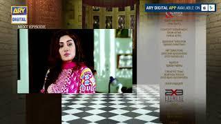 Jatan Episode 62 ( Teaser ) - ARY Digital Drama
