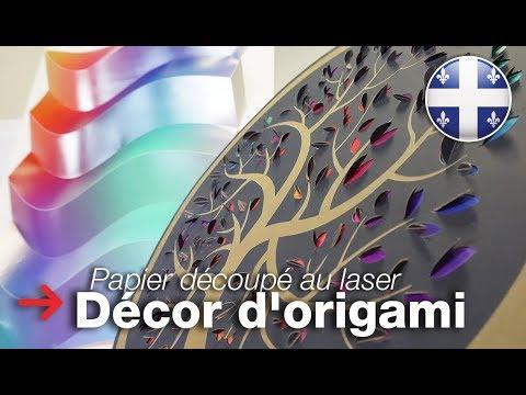 Origami Découpé au Laser| Découpe de papier au laser | Design d'intérieur