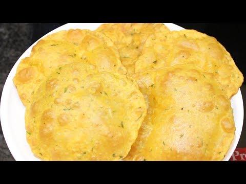 Aloo Poori Recipe || How to Make Potato Poori