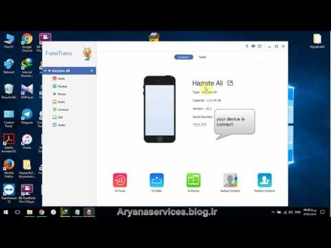 fonetrans - how to make ringtone for Iphone (easy)