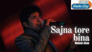 Super singer mohsin khan Sufi song