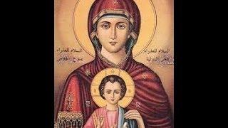 Lch:kiahk Psalm 150 1st Partحصه اولي للتوزيع الكيهكي تعليمي