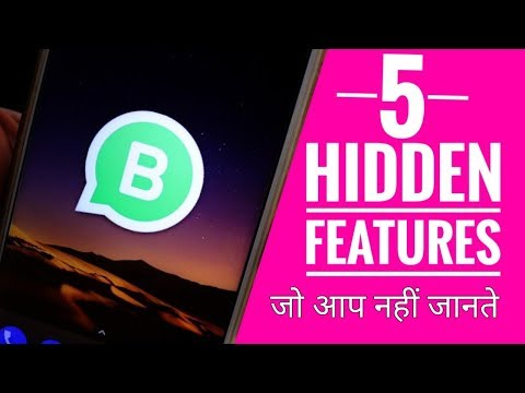 Top 5 Whatsapp Business App Hidden Features , That You Don't know  | Hindi |