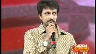 Ega ,sudeep kannada speech