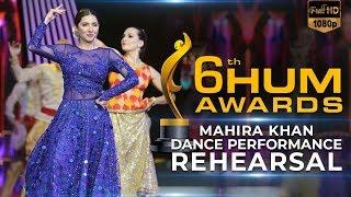 Mahira Khan | Dance Performance | Rehearsal | Award Show | HD