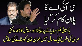 Pakistani Nation Was Fooled By Media Against Imran Khan