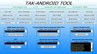 TPS Xiaomi Tool   Remove Any Mi Account with This Tool