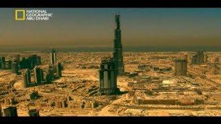 وثائقي   اعلى الابراج في العالم - برج خليفة