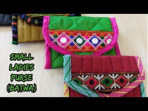 small ladies purse make at home diy in hindi|amzon|flipkart|snapdeal|voonik|myntra|e-bay|shopclue|