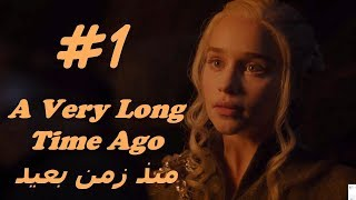 Download Learn English Through #Game Of Thrones 1 Video