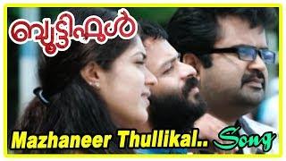 Beautiful Movie Scenes | Mazhaneer Thullikal Song | Jayasurya | Anoop Menon | Meghana Raj