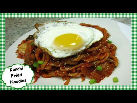 Kimchi Fried Noodles ~ Spicy Korean Kimchi Noodle Stir Fry