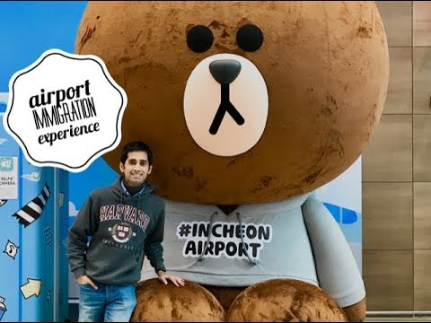 Incheon International Airport   Clearing Immigration Experience
